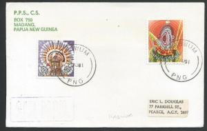 PAPUA NEW GUINEA 1981 cover KABWUM cds.....................................50442