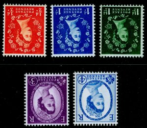 SG610Wi-616aWi, COMPLETE SET (1 of each value), NH MINT. Cat £28. WMK INV
