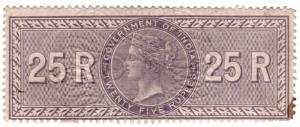 (I.B) India Revenue : Special Adhesive 25R