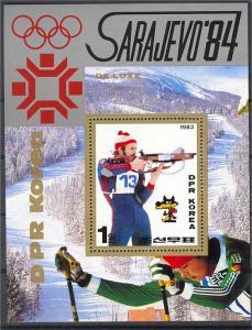NORTH KOREA, OLYMPICS 1984 S.S. BIATHLON NH!