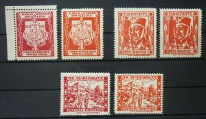 Yugoslavia Croatia Serbia Nice Selection-Early Better Poster Charity Stamps  C12