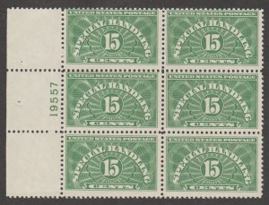 U.S. Scott #QE2b Special Handling Stamp - Mint NH Plate Block