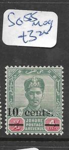 MALAYA  JOHORE  (P2605B) 10C/4C  SG 55   MOG