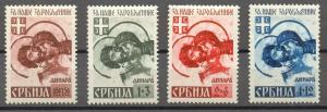 German Occupation Serbia 1941, Mi. 54 II to 57 II , mint lightly hinged set of 4