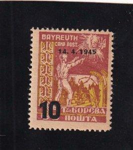 D.P. Camp: Bayreuth Camp, Wilhelm #8, MNH (42712)