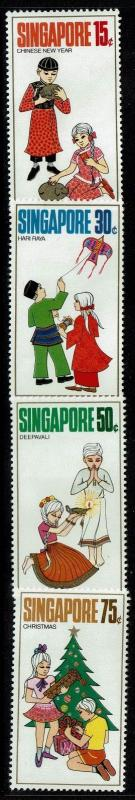 Singapore SC# 138-141, Mint Never Hinged, sm ink dot on 139 - S964