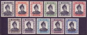 Brunei - Scott #101//111 - MNH - See description  - SCV $24