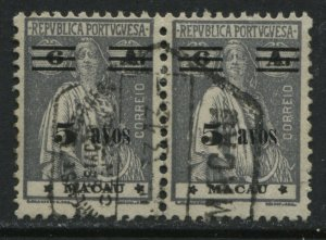 Macao 1933 overprinted 5a on 6a used pair
