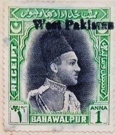 Pakistan Bahawalpur : 1940 : 1 ANNA (Rare Handstamped)