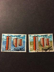 Singapore sc 70-71 u