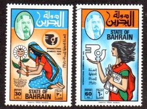 BAHRAIN 222-3 MH SCV $7.75 BIN $3.90 PEACE