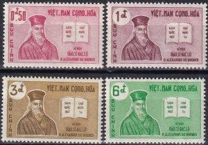 Vietnam #170-73 MNH CV $3.00  (Z8127)