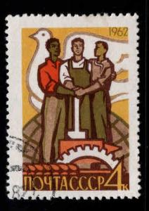 Russia Scott 2613 used CTO stamp