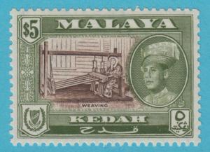 MALAYA KEDAR 105 MINT NEVER HINGED MNH OG ** NO FAULTS EXTRA FINE !