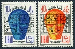 Lebanon C624-C625,MNH.Michel 1130-1131. Education Year IEY-1971.Computer.