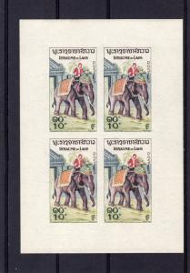 Laos 1958 Sc#46   Elephants 1 Mini-Sheetlet Imperforated MNH
