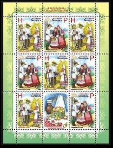 2011    Belarus    876-77KL    Belarusian folk clothes