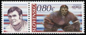 Slovakia. 2015. Ice Hockey - Vladimír Dzurilla (MNH OG) Stamp