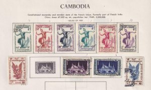 CAMBODIA  INTERESTING COLLECTION REMOVED FROM ALBUM PAGES - Y760
