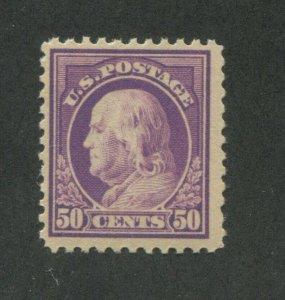 1917 United States Postage Stamp #517 Mint Never Hinged F/VF Original Gum