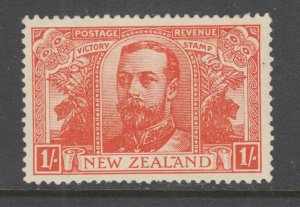 New Zealand Sc 170 MLH. 1920 1sh vermilion KGV & Maiori Ferns, top value to set