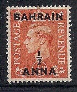 1950 Bahrain 70* George VI