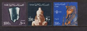 Egypt #614 - #616 VF/NH