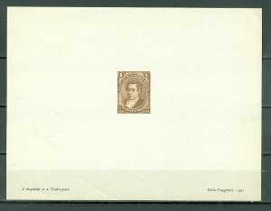 ARGENTINA HELIO-VAUGIRARD PROOF of  #21....MNH