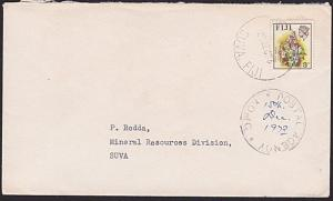 FIJI 1973 cover to Suva - POSTAL AGENCY / KOMO with Mss date................5934