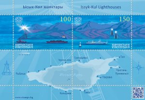 Kyrgyzstan 2018. Issyk-Kul Lighthouses (MNH OG) Miniature Sheet