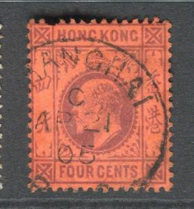 HONG KONG; Early 1900s Ed VII issue fine used 4c. value fair Shanghai cancel