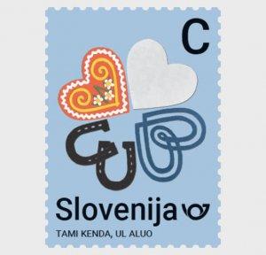 2020 SloveniaNew Years (2)  (Scott NA) MNH