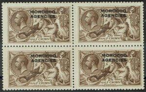 MOROCCO AGENCIES 1914 KGV SEAHORSES 2/6 BLOCK MNH ** DLR PRINTING