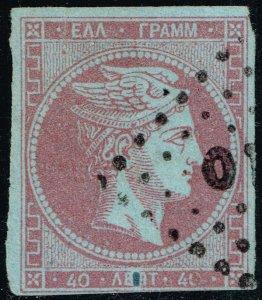 Greece #28 Hermes; Used (0Stars)