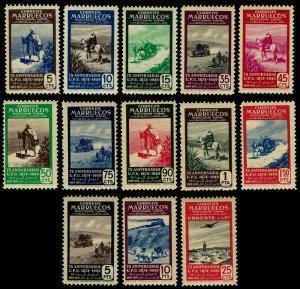 1950 Spanish Morocco #280-91 & E11 Blk Control #- OGNH - F/VF+ - $57.70 (E#3143)