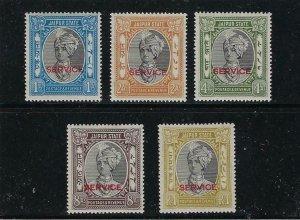 INDIA-JAIPUR SCOTT #O17-O21  1932-37 OFFICIALS- MINT LIGHT HINGED