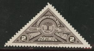 Costa Rica Scott 179 MH* 1937 stamp