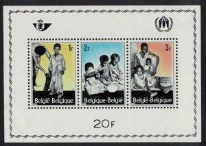Belgium European Refugee Campaign Fund MS MH SG#MS2008