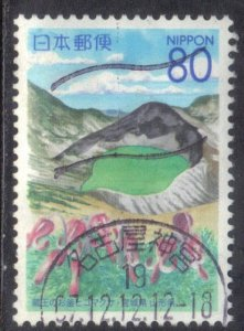 JAPAN SCOTT# Z817F **USED** 80y 2007 PERFECTURE ISSUE  SEE SCAN
