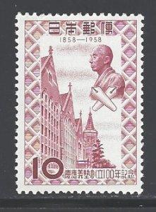 Japan Sc # 659 mint never hinged (RRS)