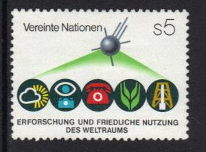 United Nations Vienna 1982 MNH outer space complete