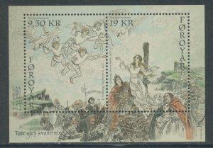 Faroe Islands 688a  MNH