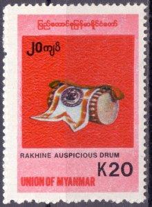 Myanmar. 1999. 345. musical instruments. MNH.