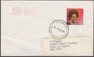 PAPUA NEW GUINEA 1979 cover ex BOLUBOLU.....................................M320
