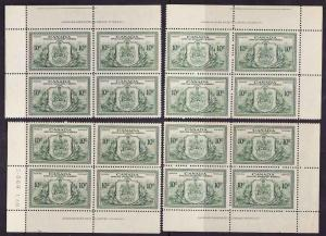 Canada id#12092-Sc#E11-set of 4 plate blocks #1-10c green Special Delivery-NH-19