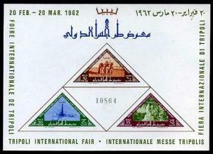 HERRICKSTAMP LIBYA Sc.# 217A Camels & Oil S/S