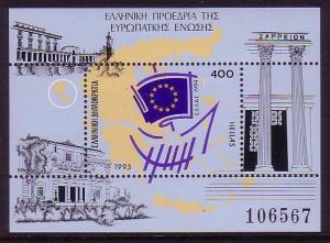 Greece Architecture MS SG#MS1941 MI#Block 11