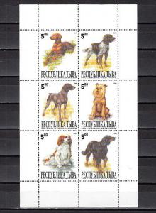 Touva, 1999 Russian Local. Large Dogs on a sheet of 6.
