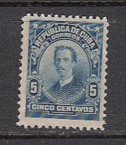 Cuba SC# 250  1911 5c Agramonte MNH