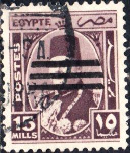 Egypt #349 Used